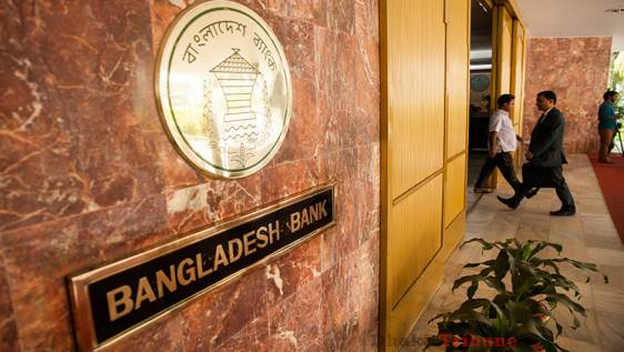 bangladesh-bank-h
