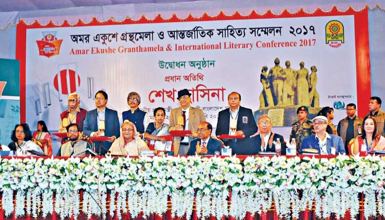 ekushey book fair essay Write a paragraph about book fair or the ekushey boi mela by answering the questions below: ===== what is your idea essay on book fair.